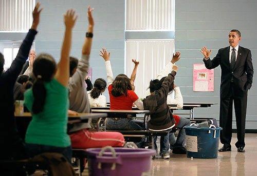 Tinh hoa giáo dục Hoa Kỳ