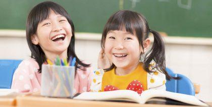 Giáo dục thông minh cảm xúc cho trẻ