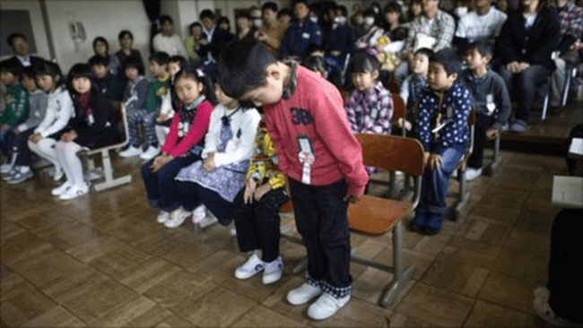 Giáo dục đạo đức Nhật Bản